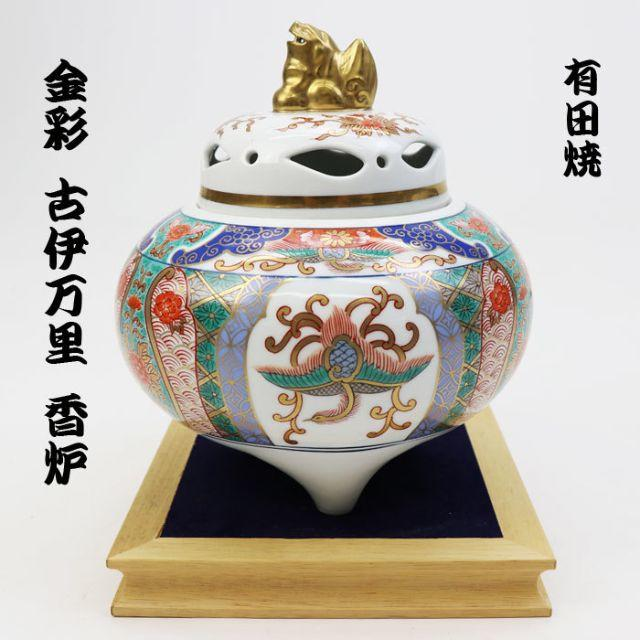 有田焼 金彩 古伊万里 香炉 インテリア/住まい/日用品のインテリア小物(置物)の商品写真