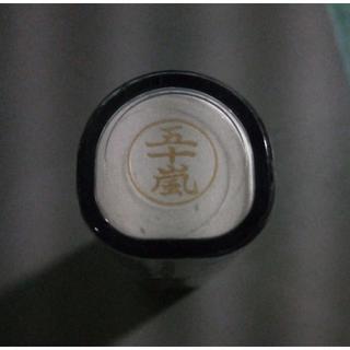 シャチハタ(Shachihata)のYMO 様専用 シャチハタ ネーム9(印鑑/スタンプ/朱肉)