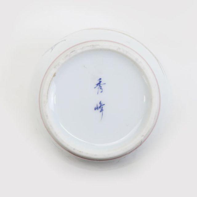 有田焼 鳳鳳 弥生型花瓶 インテリア/住まい/日用品のインテリア小物(花瓶)の商品写真