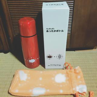 JA ちょきんぎょ あったかボトル 水筒(弁当用品)