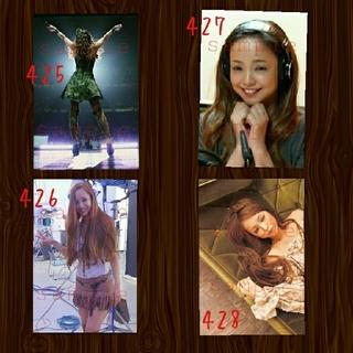 選べる安室ちゃん 21(印刷物)