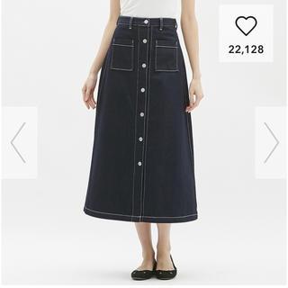 GU - デニムフロントボタンマキシスカート フロントボタン スカート デニムスカート