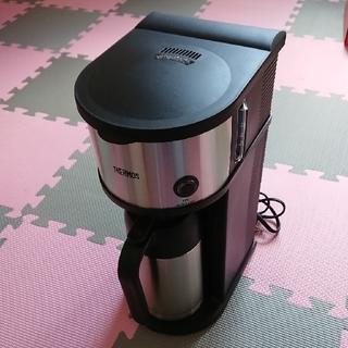 ★ 美品 THERMOS コーヒーメーカー  ECF700