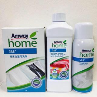アムウェイ(Amway)の【まとめ買い3点セット】SA8 衣類用洗剤(洗剤/柔軟剤)