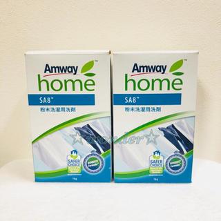 アムウェイ(Amway)のSA8 粉末洗濯用洗剤 1kg 2箱 送料込み(洗剤/柔軟剤)