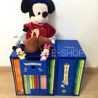 Disney - 2013年版 DWE マジックペンセット&アドベンチャーセット ディズニー英語☆