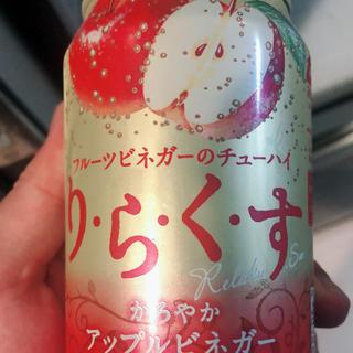 おさけ(シャンパン/スパークリングワイン)