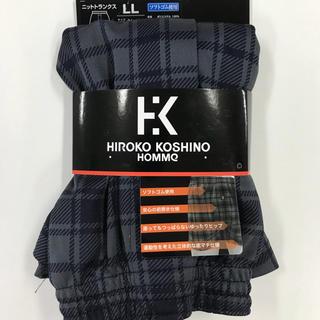 ヒロココシノ(HIROKO KOSHINO)の‼️2枚セット ヒロココシノオム チェック柄ニットトランクス (グレー)‼️(トランクス)