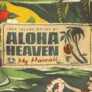 アロハ・ヘヴン~マイ・ハワイ