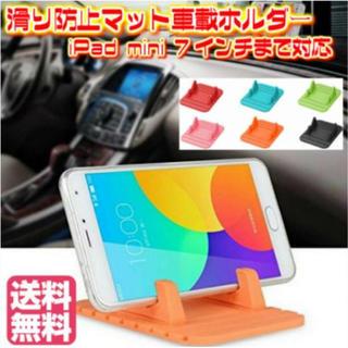 シリコン 車載ホルダー 携帯車載 iPhone スマホスタンド 車 キッチン(車内アクセサリ)