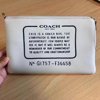 コーチ(COACH)のコーチ ポーチ(ポーチ)