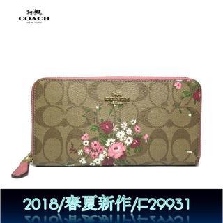 コーチ(COACH)の2018/春夏新作/COACH 財布 F29931 カーキマルチ(財布)