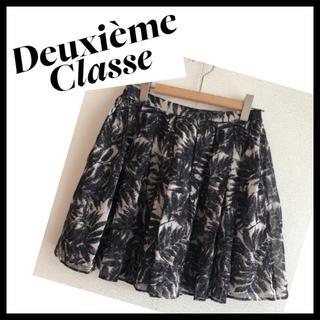 ドゥーズィエムクラス(DEUXIEME CLASSE)の美品 ★ ドゥーズィエムクラス スカート  シルク100% 春夏(ひざ丈スカート)
