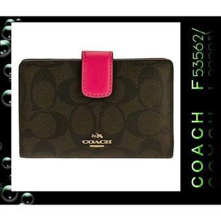 コーチ(COACH)のコーチ COACH 財布 二つ折り財布 F23553 コーチ (財布)