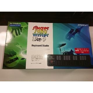 SingerSongWriter Lite9  keyboard studio(ソフトウェア音源)