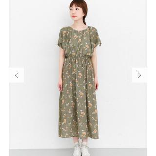 【未使用】定価7992円  KBF 花柄ワンピース☆グリーン