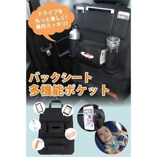 車用シートバックポケット レザー製(車内アクセサリ)