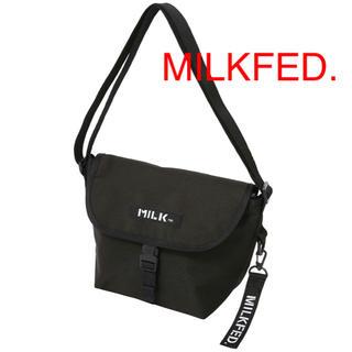 ミルクフェド(MILKFED.)のミルクフェド MILKFED. ショルダーバッグ メッセンジャーバッグ MINI(メッセンジャーバッグ)