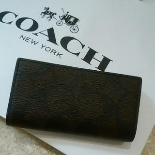コーチ(COACH)のCOACHキーケース(キーケース)