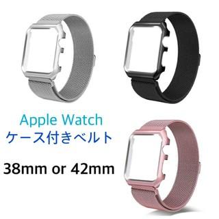 ☆アップルウォッチ ベルト ケース一体式 マグネットバンド AppleWatch(腕時計(デジタル))