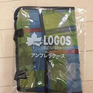 ロゴス(LOGOS)のLOGOS アンブレラケース 新品(車内アクセサリ)