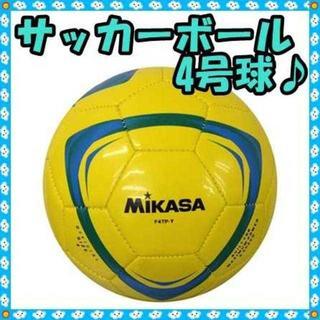 【新品♪】サッカーボール 4号 小学生 練習球(ボール)