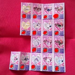 タカラトミーアーツ(T-ARTS)のプリパラ プリティリズム 紙チケット プリパラファンブック付録 (カード)