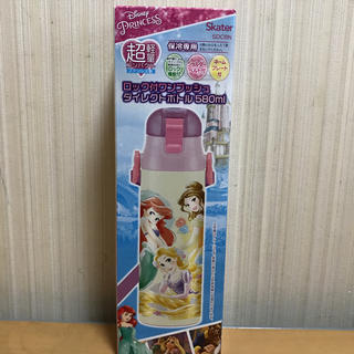 580ml  超軽量!ステンレスダイレクトボトル☆プリンセス(弁当用品)