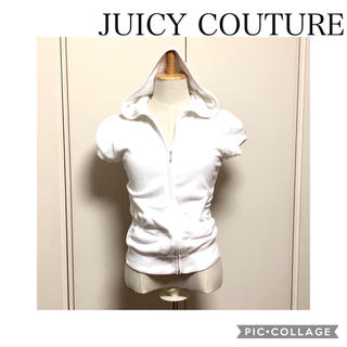 ジューシークチュール(Juicy Couture)のJUICY COUTURE 白パイル地パーカー(パーカー)