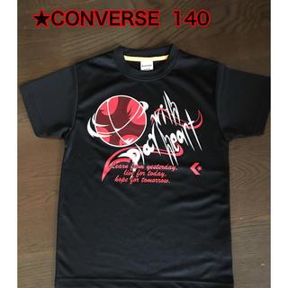 コンバース(CONVERSE)の(中古品)CONVERSE(コンバース)速乾性Tシャツ140(その他)