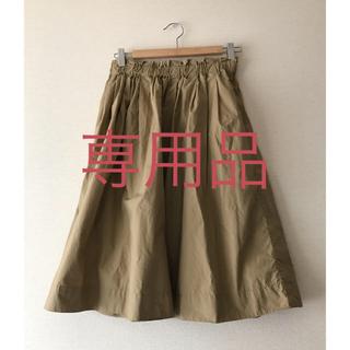 MUJI (無印良品) - 無印良品 コットンギャザースカート