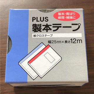 プラス(PLUS)のPLUS 製本テープ 紙クロステープ(テープ/マスキングテープ)