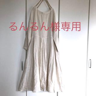 ネストローブ(nest Robe)のネストローブ*リネンギャザータックワンピース オフシロ(ロングワンピース/マキシワンピース)