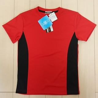 シマムラ(しまむら)の新品未使用♪吸水速乾Tシャツ140(Tシャツ/カットソー)