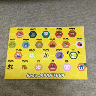 吉本 base JAPAN TOUR  ❇︎ パンフレット(お笑い芸人)