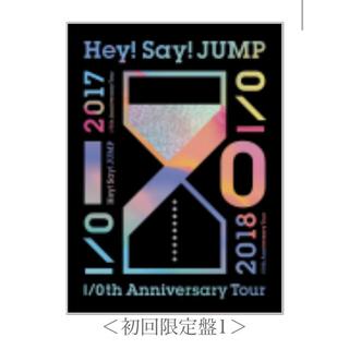 ヘイセイジャンプ(Hey! Say! JUMP)のHey!Say!JUMP I/Oth Anniversary Tour(アイドルグッズ)