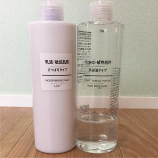 MUJI (無印良品) - 無印良品 化粧水 乳液 敏感肌 高保湿 さっぱり スキンケア 無印 ミルク
