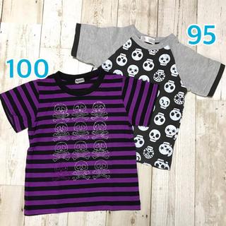 シマムラ(しまむら)のスカルTシャツ 100&95(Tシャツ/カットソー)