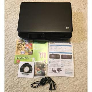 ヒューレットパッカード(HP)のジャンク 複合機 HP photosmart5510 無線LAN対応(PC周辺機器)
