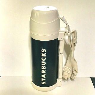 スターバックスコーヒー(Starbucks Coffee)のスターバックス ★ FFW サマー ダーク グリーン 保温保冷ボトル(タンブラー)