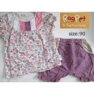 ラグマート(RAG MART)の美品♪Rag pet ラグペット(ラグマート)★半袖カットソー&短パン★90(Tシャツ/カットソー)