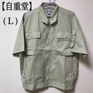45. 訳あり新品‼️【Jichodo】作業着(L)(その他)