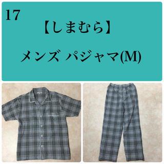 しまむら - 17.【しまむら】メンズ パジャマ(M)