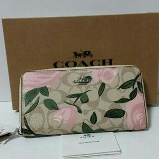 コーチ(COACH)のCOACH 長財布 花柄 新品 レディース(財布)
