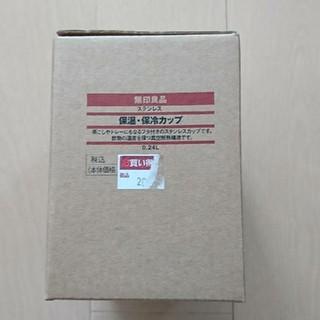 ムジルシリョウヒン(MUJI (無印良品))の無印良品 マグカップ(容器)