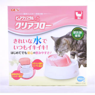 給水器 猫