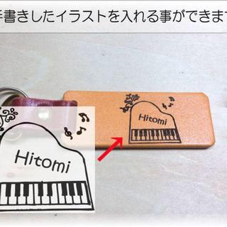 オリジナルキーホルダー ネーム加工  本革 レザー(キーケース/名刺入れ)