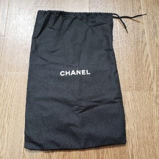 シャネル(CHANEL)のCHANEL シャネル 保存袋 ショップ袋 巾着袋 黒(ショップ袋)