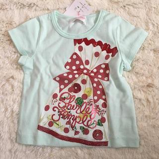 シャーリーテンプル(Shirley Temple)の新品 シャーリーテンプル   Tシャツ 100(Tシャツ/カットソー)