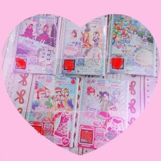 篠田様専用   プリパラカード(カード)